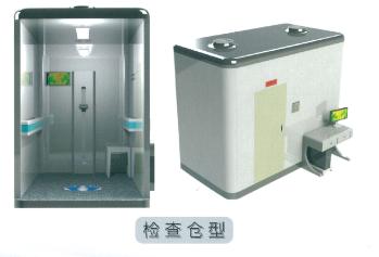医疗器械红外远程热成像仪|广西推荐品质保证