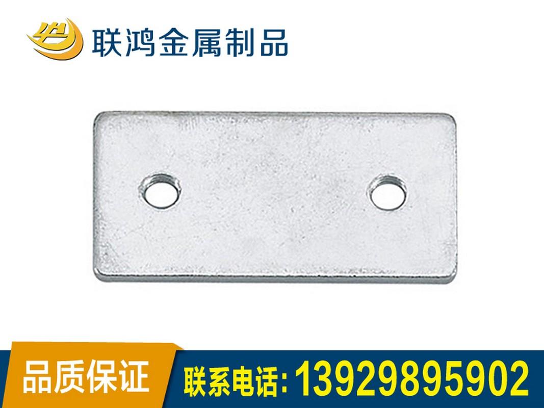 角码生产厂家-供应广东专业的LH-129铝槽方片