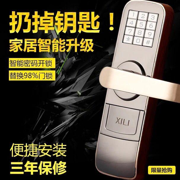 庆阳智能锁|兰州高质量的指纹锁推荐