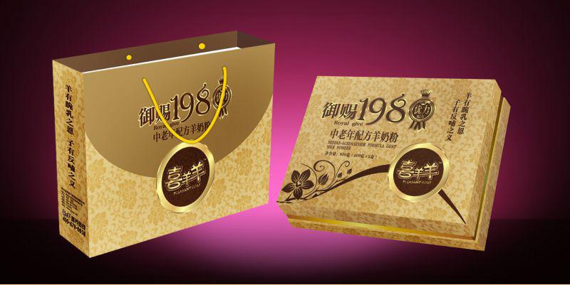 月饼包装礼盒 供销价格合理的月饼礼盒