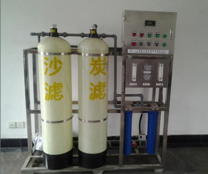 优质纯水设备厂家-鲁特水处理供应高质量的小型纯水设备