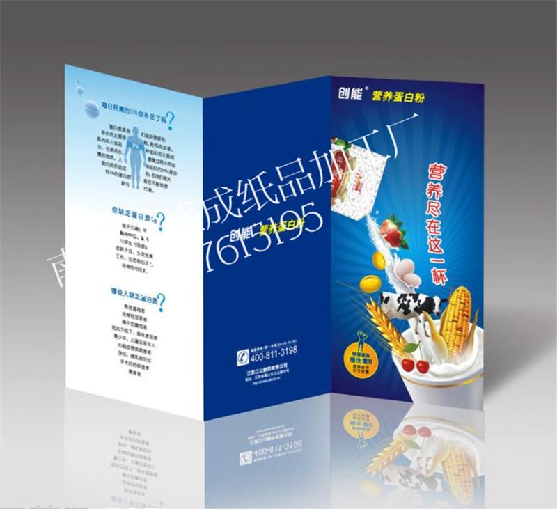 广西快餐店点菜单-划算的宣传单-南宁盛成纸品提供
