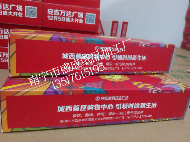 火热畅销的广告纸巾产品信息 -南宁盒抽纸巾