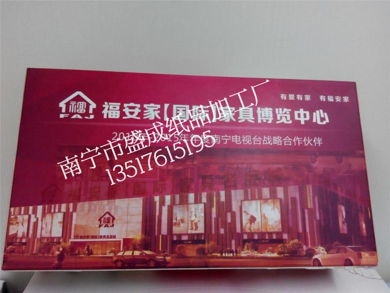 广西广告纸巾_供销实惠的广告纸巾