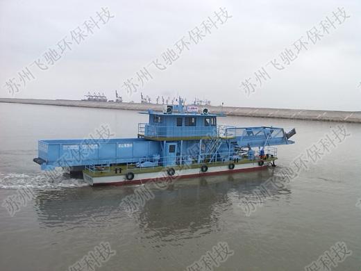 蘇州物超所值的小型全自動水面清漂船出售-口碑好的小型保潔船