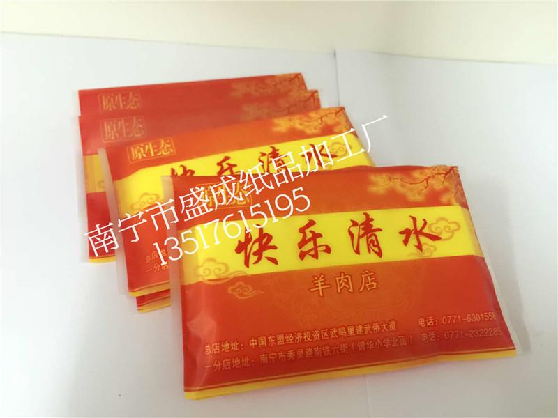 广西广告钱夹纸巾定制|价格合理的广告钱夹纸巾推荐