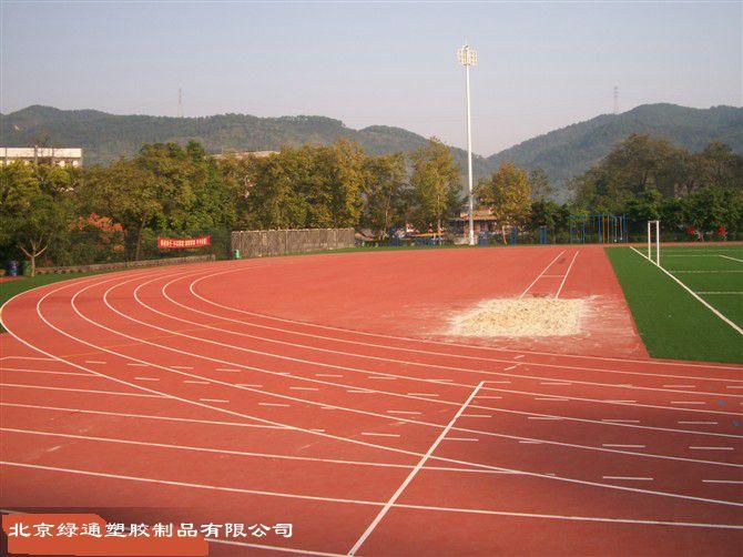 北京专业的橡胶跑道厂家_预制型橡胶跑道施工