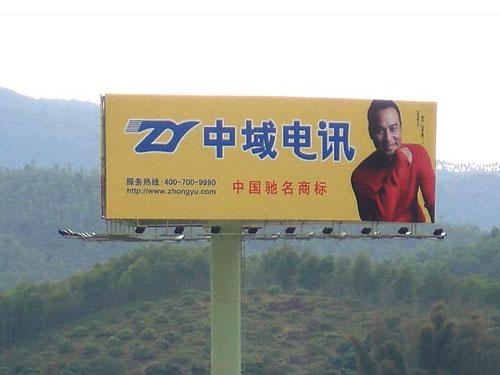 户外广告——哪里有专业的户外广告