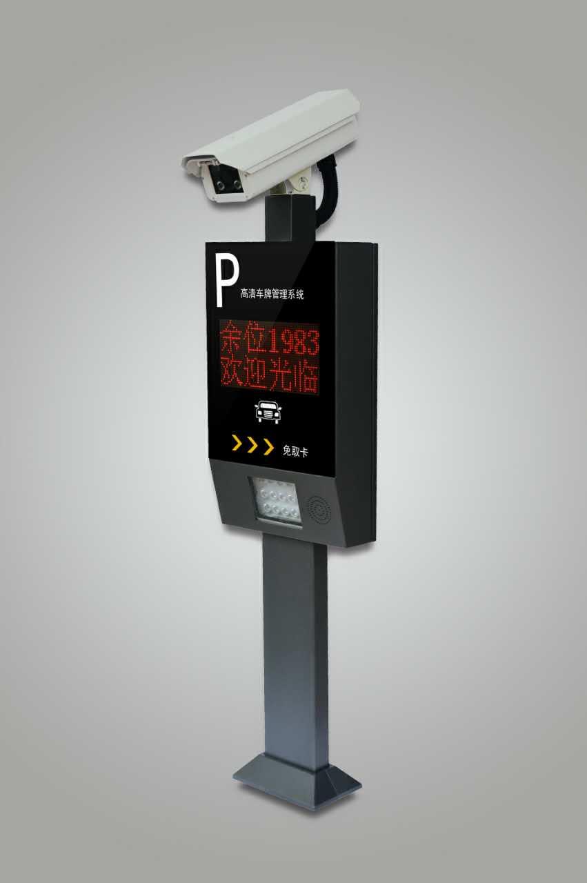 车牌识别系统价格范围|车牌识别系统在哪能买到