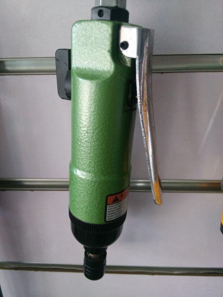 厦门质量良好的螺丝刀批售,上海气动螺丝刀风批螺丝起子