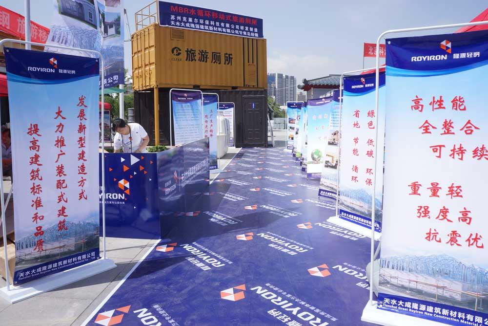 武威MBR水循环移动厕所施工|甘肃优良MBR水循环移动厕所供应商