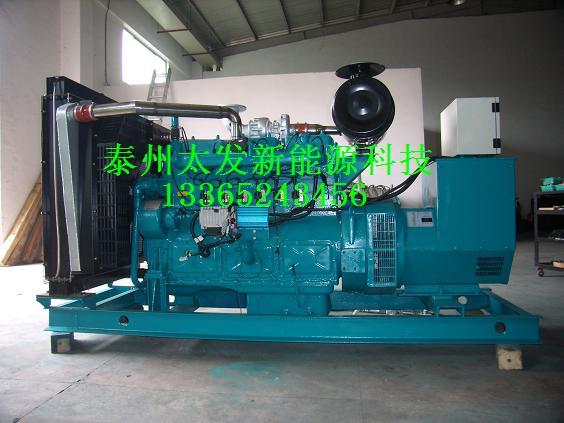 太发新能源科技为您供应优质发电机组钢材 广西发电机组