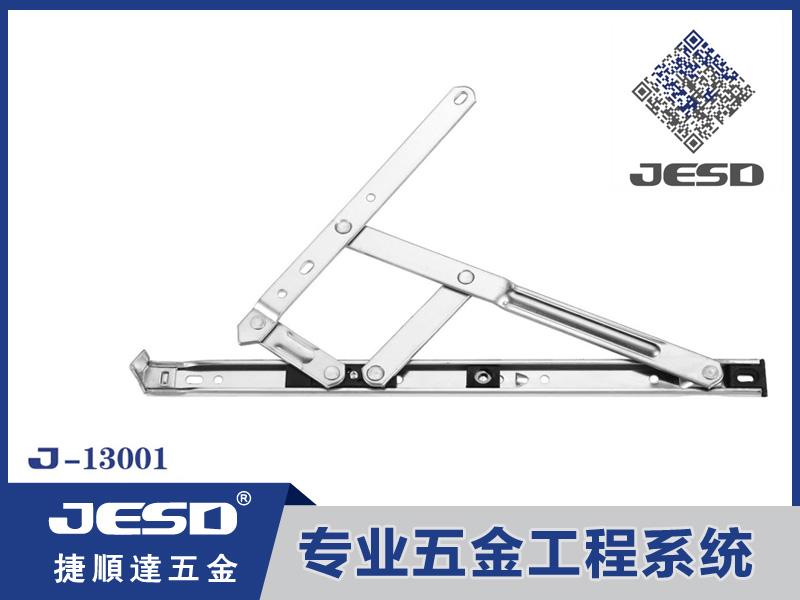 想买质量良好的重型22方槽不锈钢平开滑撑四连杆,就来捷顺达_风撑厂家