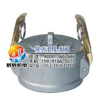 娄底快速接头DC型_优质的西安铝合金快速接头DC型品质推荐