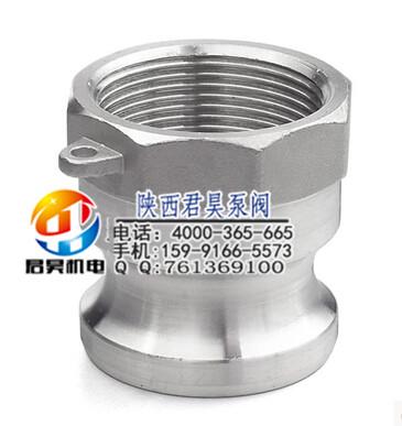 西安储罐接头批发供应-内螺纹公头代理