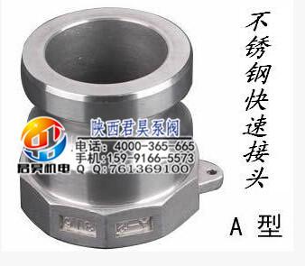 省直辖县级行政单位不锈钢接头,供应西安销量的西安不锈钢接头