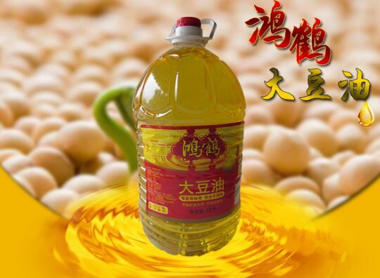 鸿鹤大豆油九三旗下中包装食用油品牌,鸿鹤大豆油是国家评定的一级大