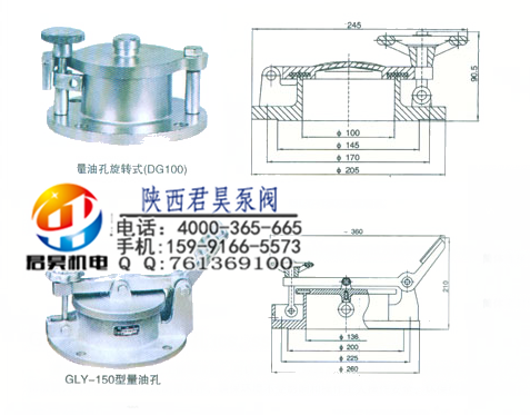 西安铝合金GLY量油孔 市场价 铝合金量油孔价格范围