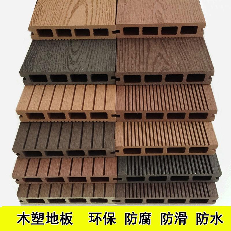 空心木塑地板-名声好的木塑地板公司