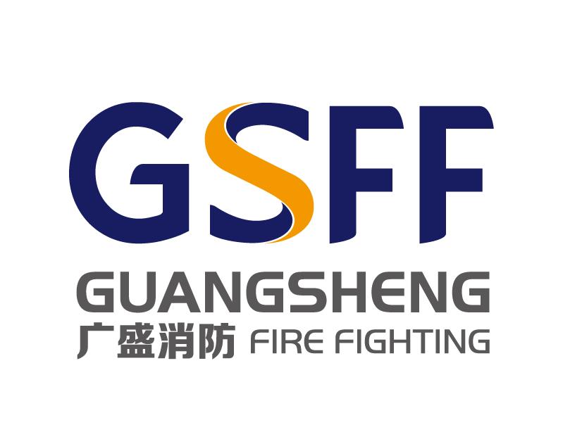 福建省广盛消防科技万博体育ios安装教程