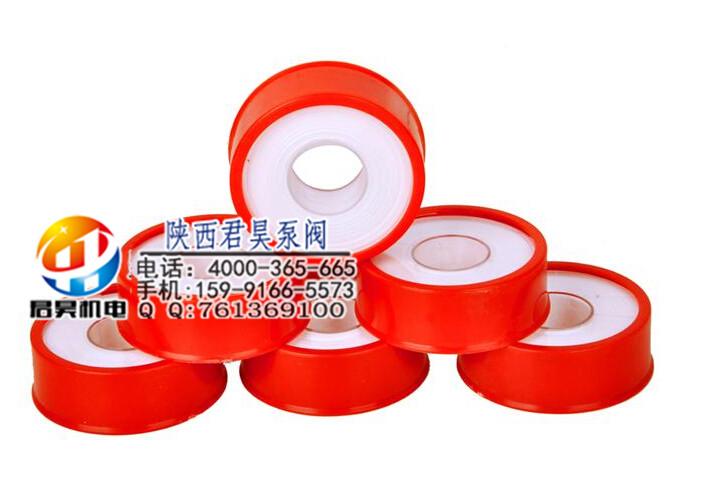 大量供应出售陕西品质有保障的密封无油生料带 汉中生料带