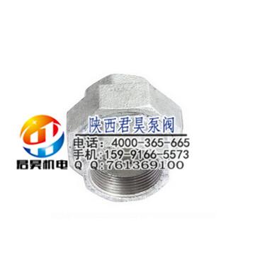 具有口碑的冷镀锌管活接价格范围,玛钢活接价格