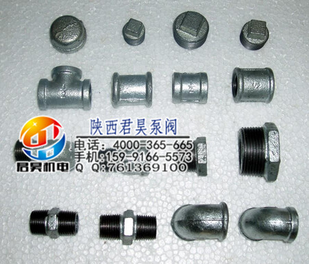 西安国标冷镀锌管对丝双丝价格范围,丰台外丝直接头