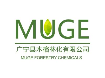 广�宁县木格林化有限公司