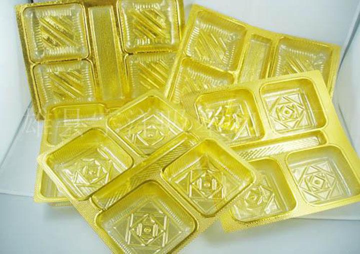 北京哪里买合格的塑料包装-朝阳塑料包装