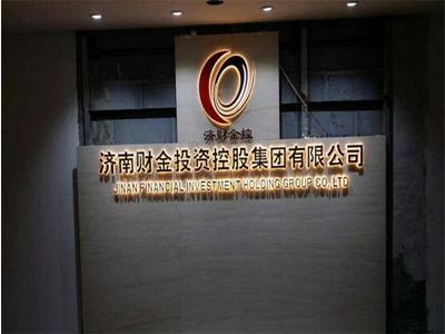 宜儒广告_专业的UV平板喷公司|历下UV平板喷价格