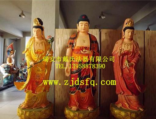西方三圣佛像供应商哪家专业 优惠的玻璃钢西方三圣