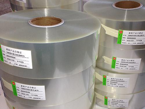 为您提供具有口碑的透明离型膜资讯,透明离型膜生产厂家