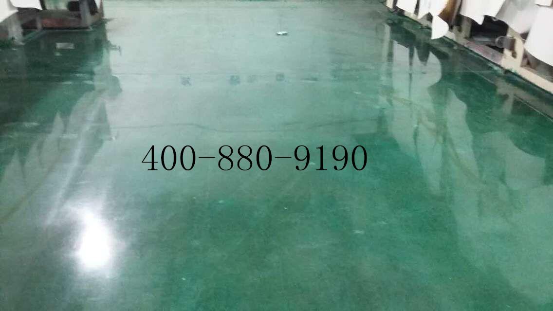划算的水泥染色剂|厦门哪里可以买到优惠的混凝土地坪染色剂