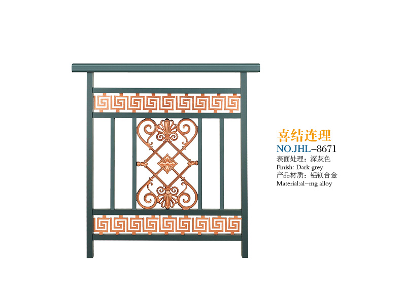 楼梯立柱配件 长期供应铝镁铸花护栏