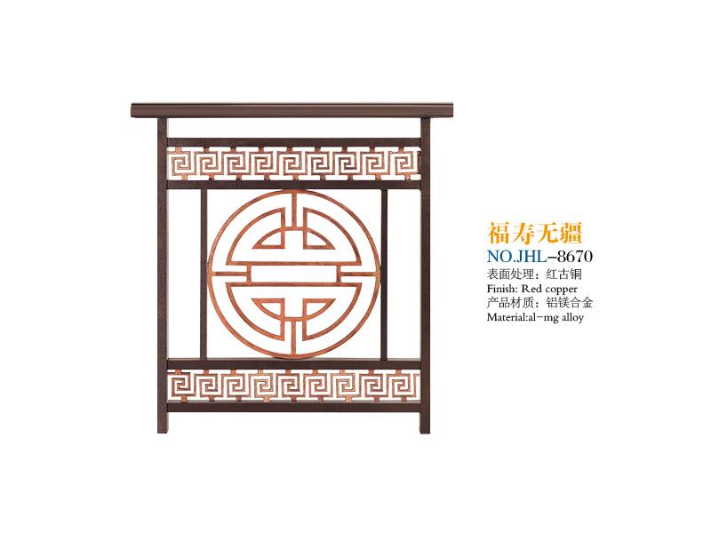 实惠的铝镁广州楼梯扶手上哪买 |铸花护栏