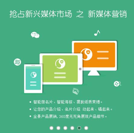 信譽好的258商務衛士公司_武漢華企在線|湖北網絡推廣