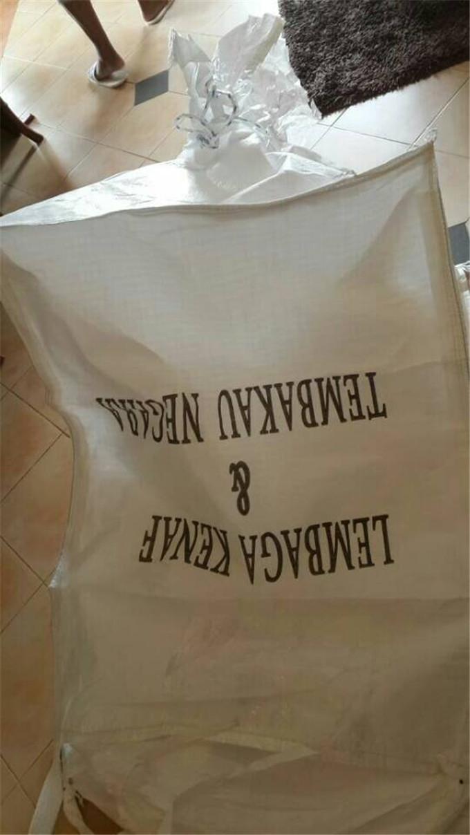 纸塑复合袋代理商|价格优惠的纸塑复合袋供应