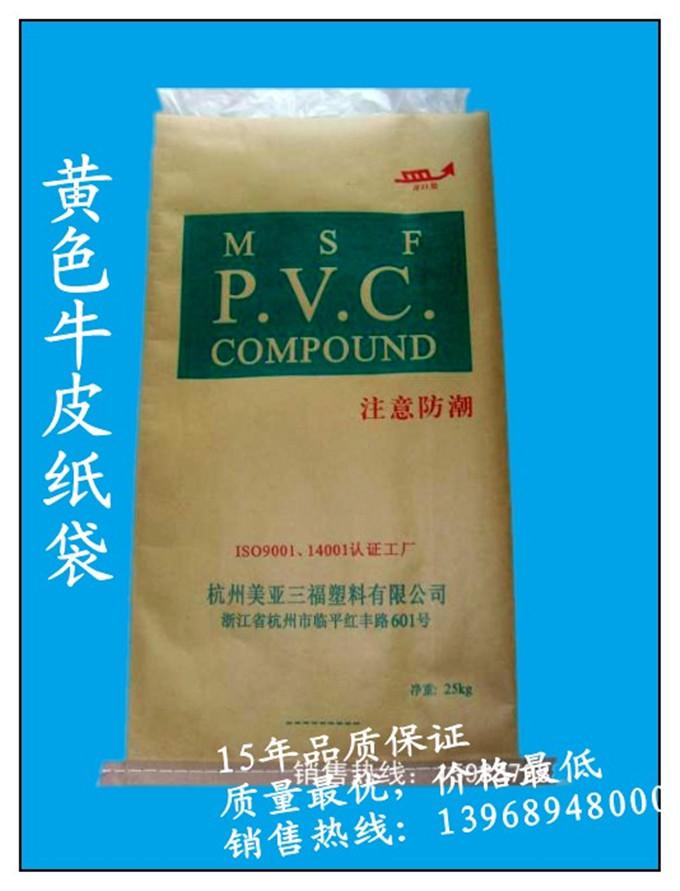 温州一迪生产牛皮纸袋pvc袋15年品质保障