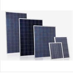 张掖电采暖安装|供应太阳雨能源集团实惠的太阳能光伏发电