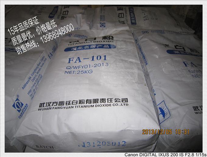 淮安閥口袋|環保的閥口袋,溫州一迪包裝提供