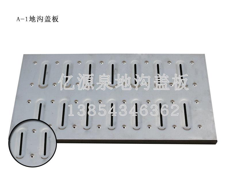 供应山东高质量的地沟盖板-不锈钢地沟盖板厂