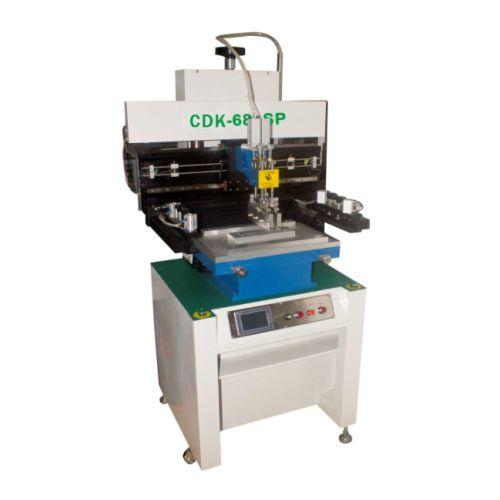 重庆全自动上板机 有品质的印刷机在哪可以买到