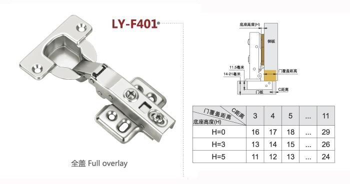 橱柜专用铰链-肇庆价位合理的不锈钢液压缓冲静音铰链哪里买