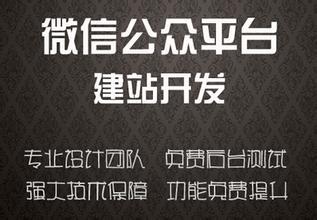盘锦V公众平台开发服务哪家有实力-盘锦V商城