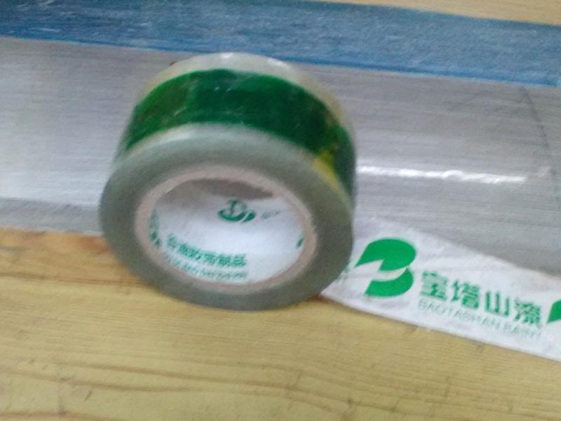封箱胶纸哪家好——陕西哪里有供销专业的封箱胶带