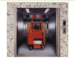 南平货运电梯-品牌好的载货电梯价位