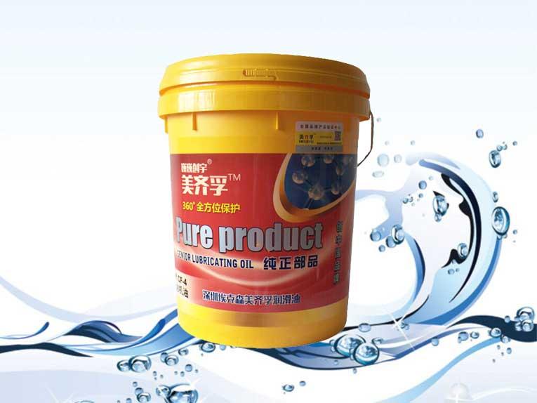 淄博潤滑油廠家-山東有品質的潤滑油品牌