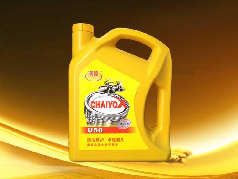 (奥盟)山东文昌湖润滑油生产厂家,山东文昌湖小包装生产厂家