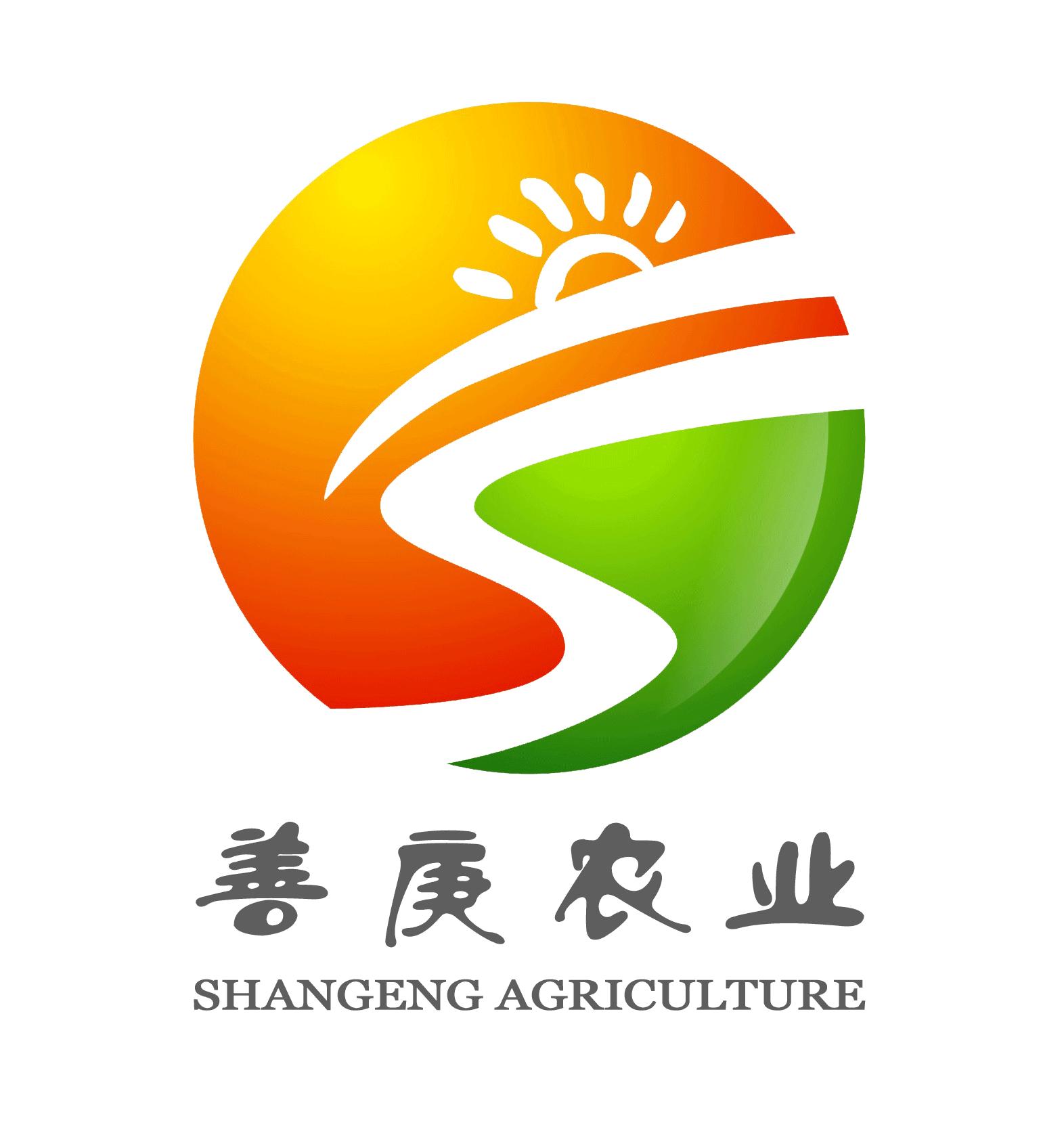 上海善庚農業科技發展有限公司