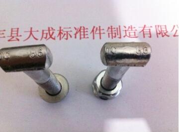 大成有8.8级高强度扣件螺栓 货源充足 报价低 规格全